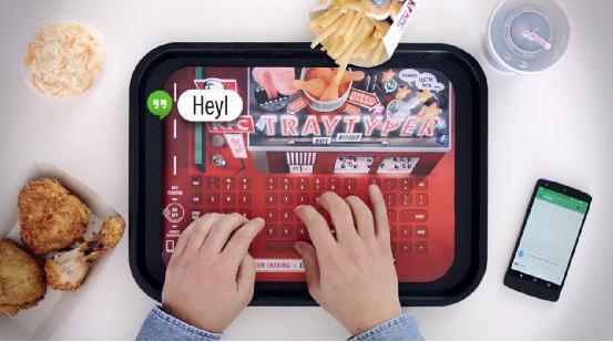 肯德基推托盘键盘 吃着鸡腿也能回复手机消息-广州磐众智能科技有限公司