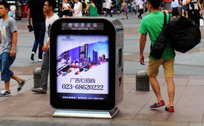 智能垃圾箱开始推广 看看这个垃圾箱怎么萌翻你!-广州磐众智能科技有限公司