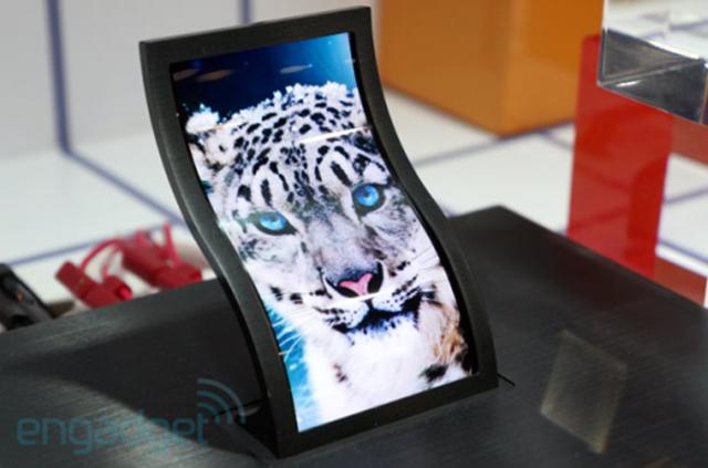 LG透明折叠屏设备-广州磐众智能科技有限公司
