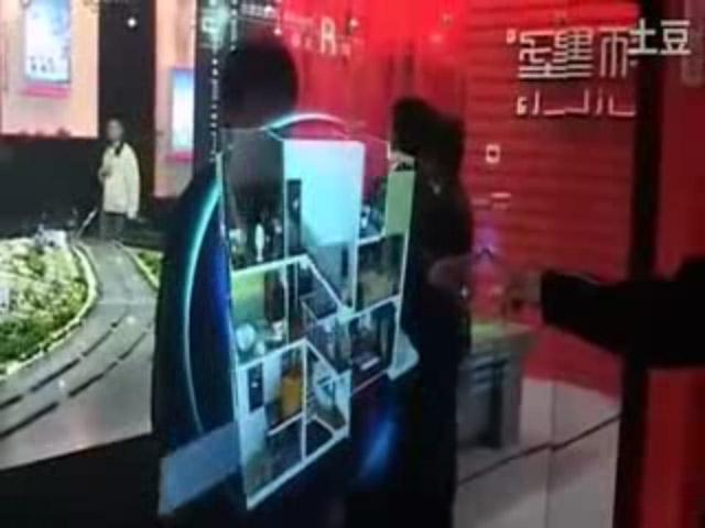 制剂触控魔法墙-广州磐众智能科技有限公司