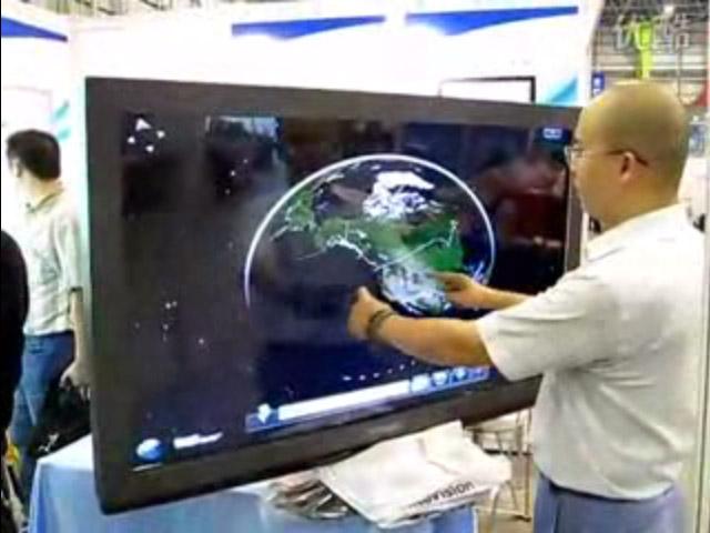双点触摸机器展示-广州磐众智能科技有限公司