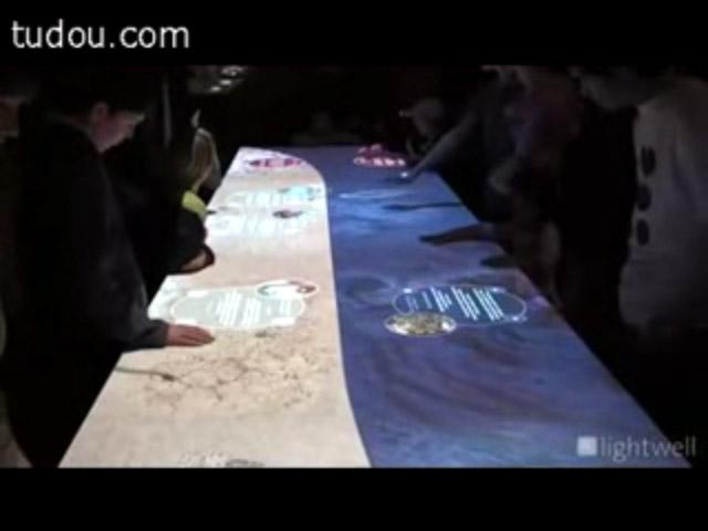 投影长台触控-广州磐众智能科技有限公司