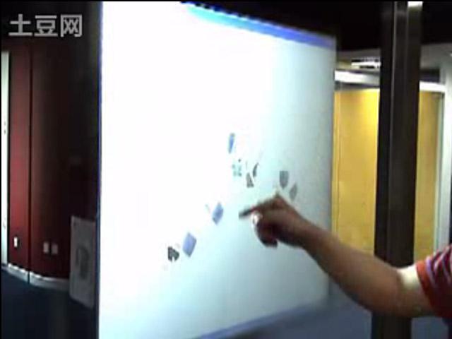 投影触摸展示效果-广州磐众智能科技有限公司