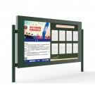 D户外P5全彩3.2米X1.92米立式-广州磐众智能科技有限公司