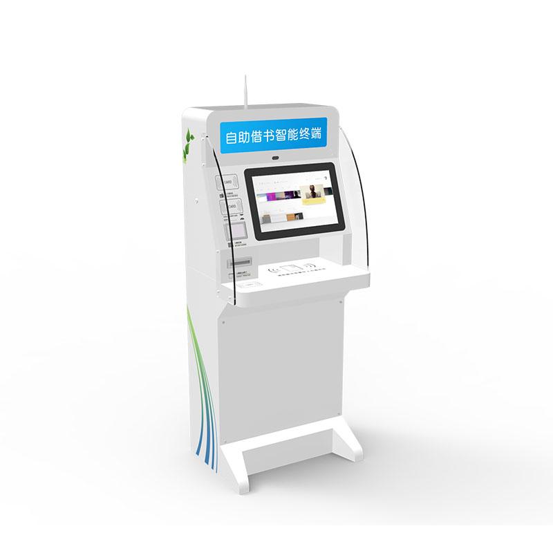 21.5寸自助还书设备/PZ-215BDP-广州磐众智能科技有限公司