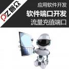 手机流量充值端口-广州磐众智能科技有限公司