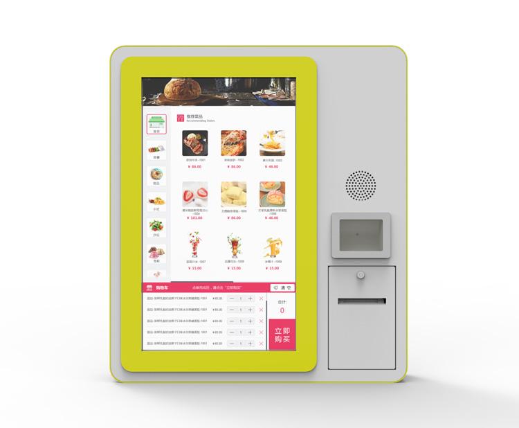 自助点餐机-广州磐众智能科技有限公司