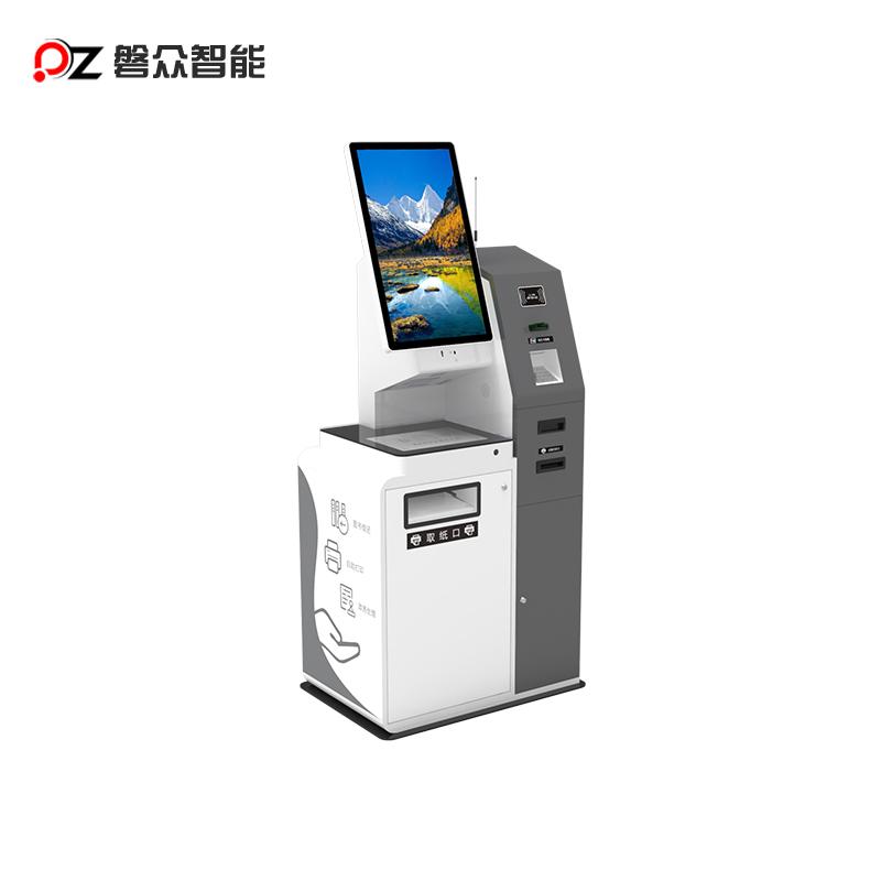 多功能自助售票机-广州磐众智能科技有限公司
