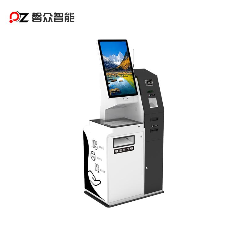多功能银行自助办理一体机-广州磐众智能科技有限公司