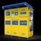 智能垃圾回收机案例-广州磐众智能科技有限公司