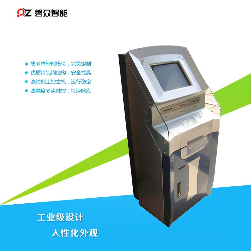 自助服务终端/一体机-广州磐众智能科技有限公司