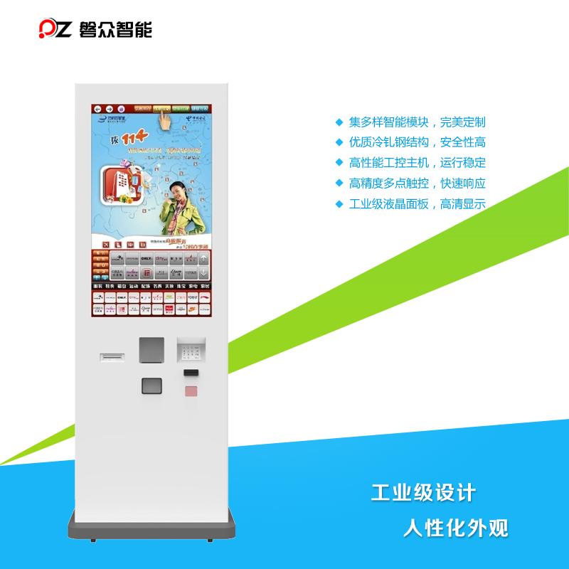 竖屏自助智能小票机/触摸一体机-广州磐众智能科技有限公司