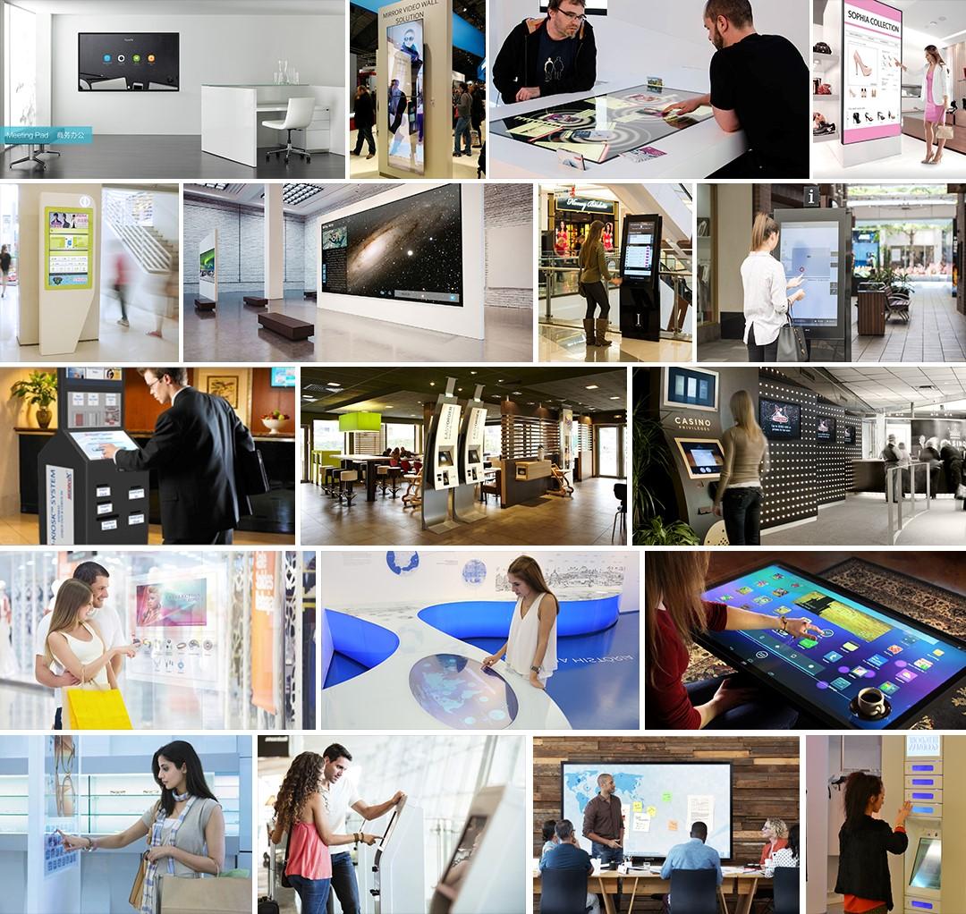 智能高铁双屏机/一体机/广告机--广州磐众智能科技有限公司