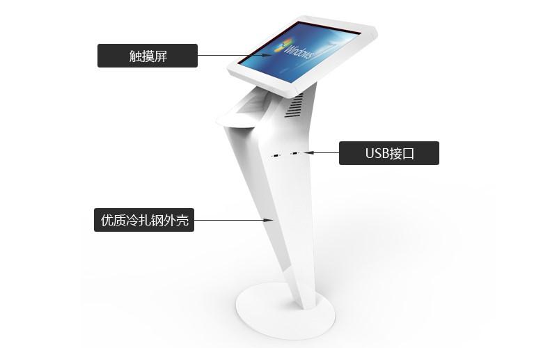 22寸卧式触摸一体机/查询机/展示机  PZ-22WDH--广州磐众智能科技有限公司