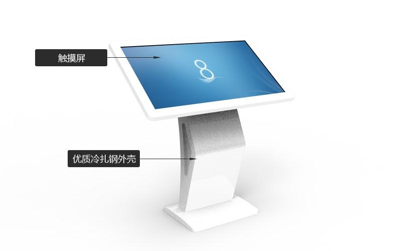 42寸卧式触控一体机PZ-42WHH1--广州磐众智能科技有限公司