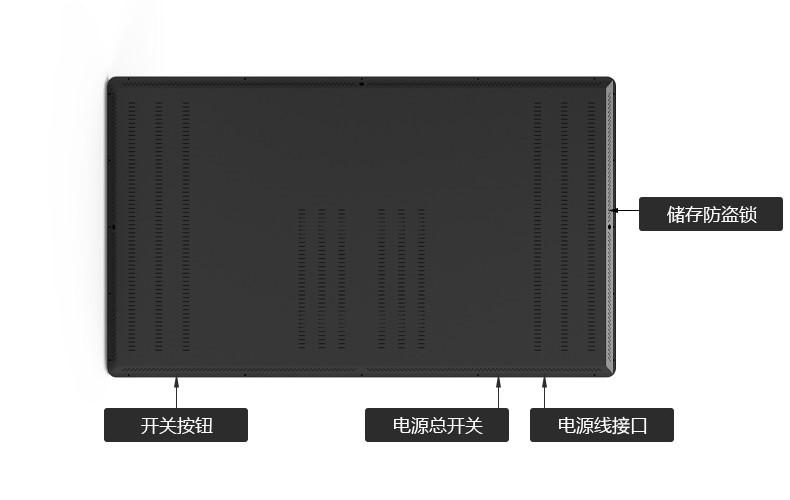 65寸排队叫号机信息看板PZ-22BE--广州磐众智能科技有限公司