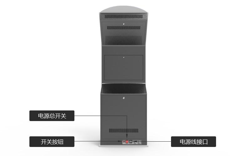 排队叫号机--广州磐众智能科技有限公司