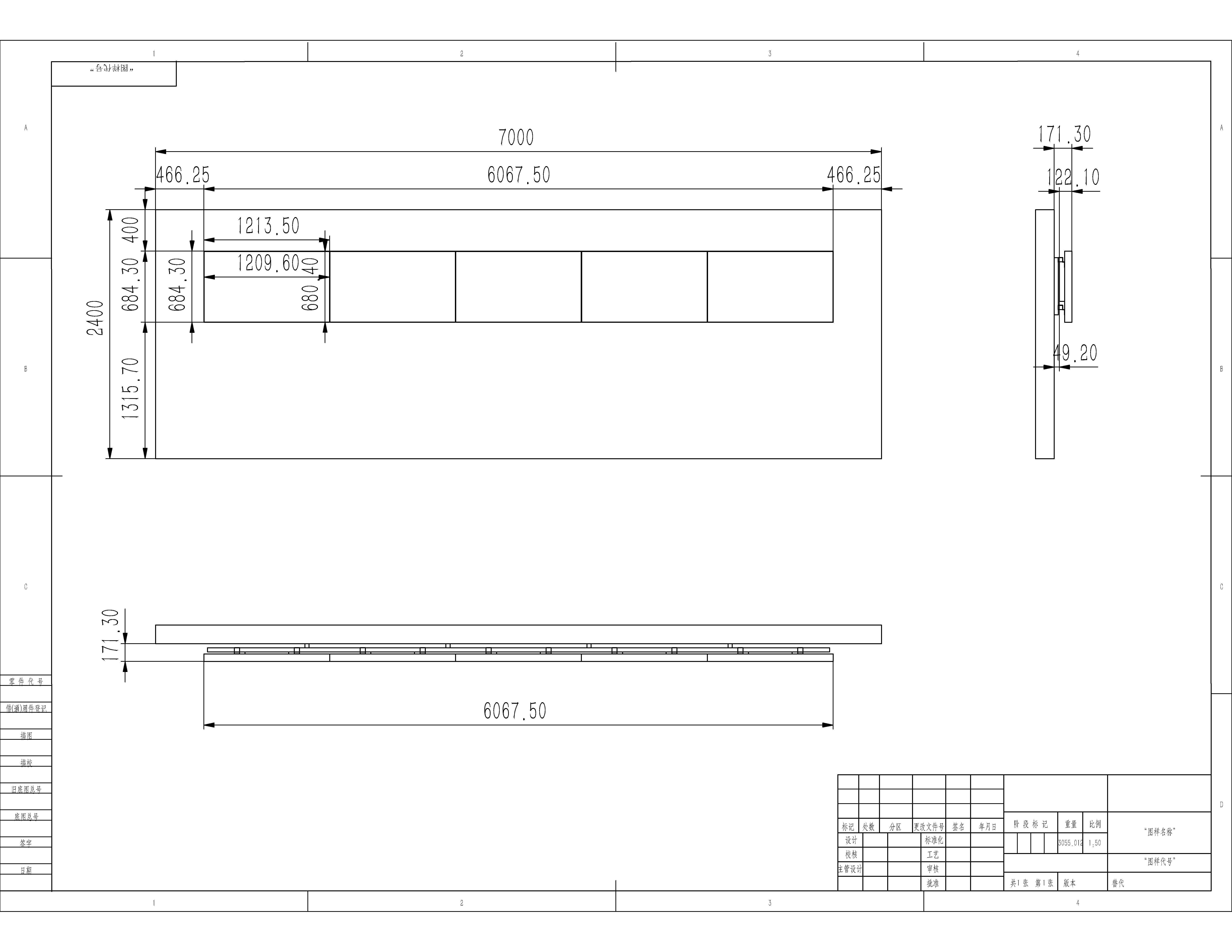 55寸液晶拼接屏PZ-55DID-55-3×3--广州磐众智能科技有限公司
