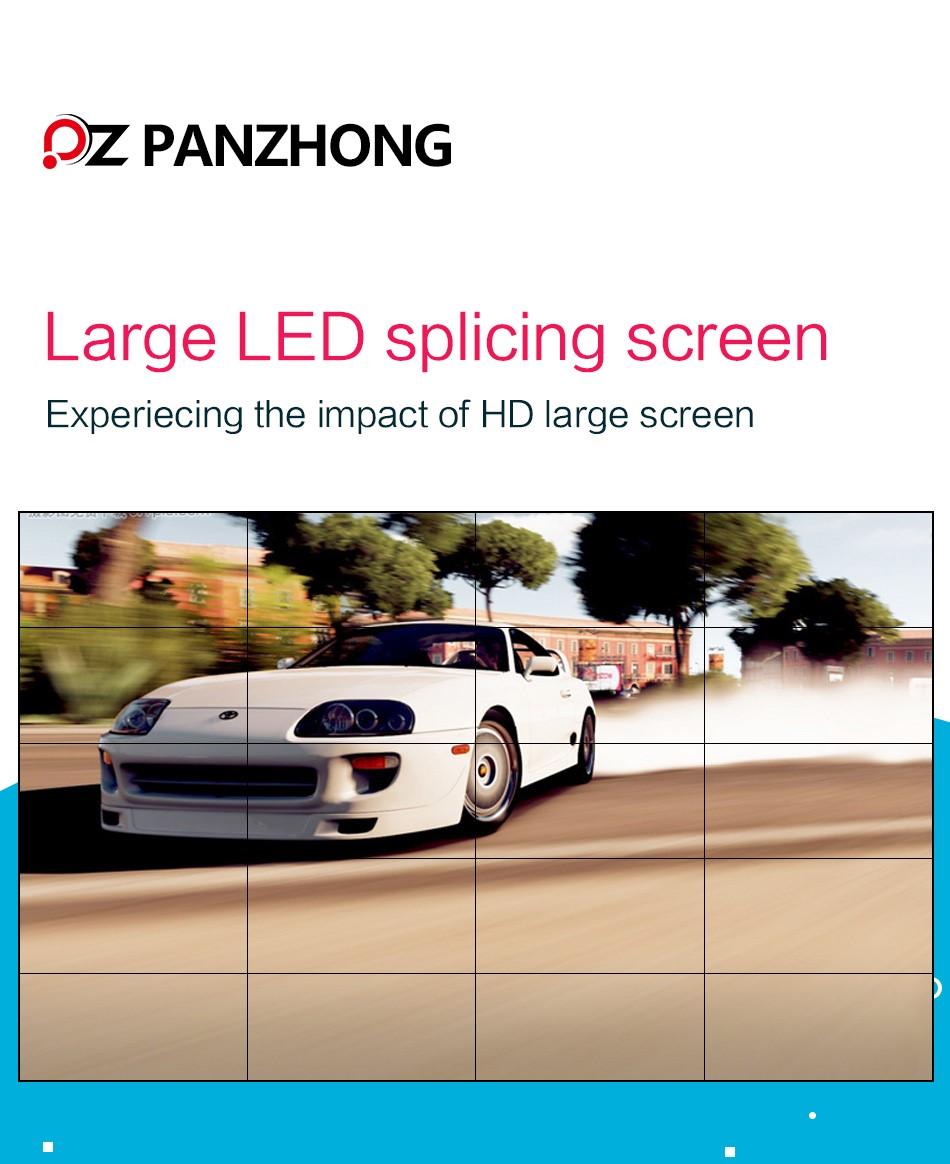 55寸液晶拼接屏PZ-55DID-55-4×5--广州磐众智能科技有限公司