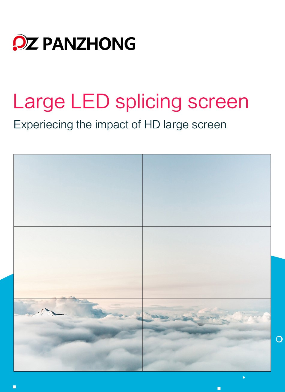 55寸液晶拼接屏PZ-55DID-35-2×3--广州磐众智能科技有限公司