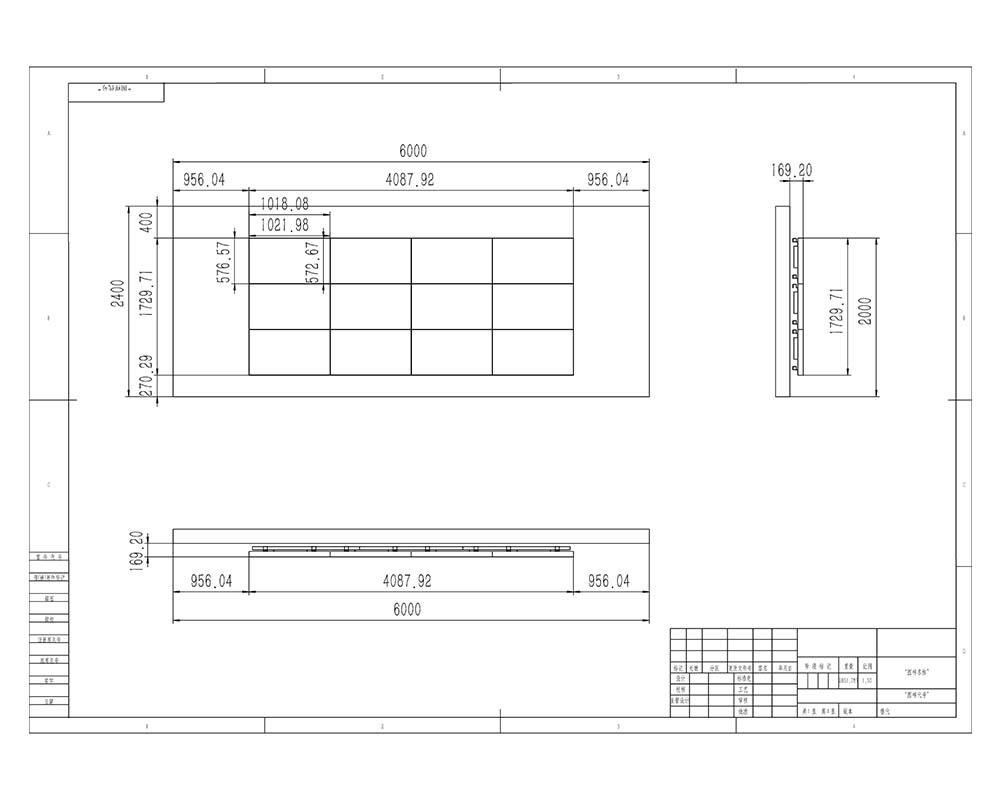 46寸液晶拼接屏PZ-46DID-55-5×5--广州磐众智能科技有限公司
