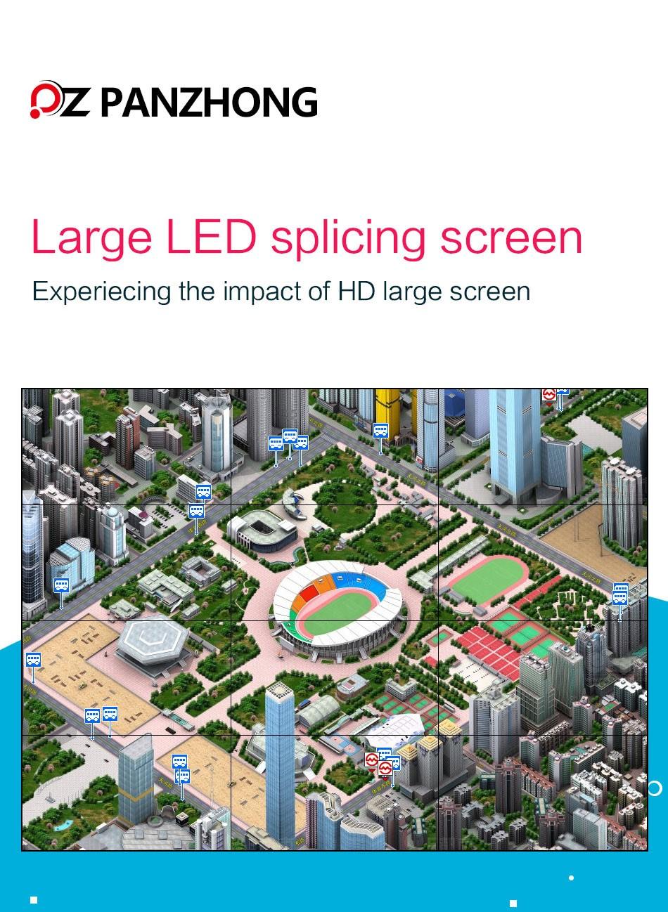 46寸液晶拼接屏PZ-46DID-55-3×4--广州磐众智能科技有限公司