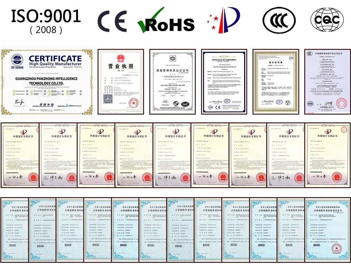 智能扫描终端PZ-21.5BDO/自助设备/查询机--广州磐众智能科技有限公司