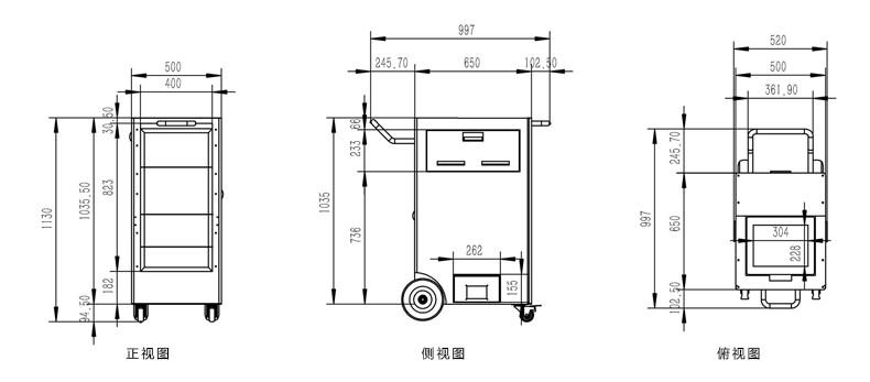 工厂智能自助检验推车--广州磐众智能科技有限公司