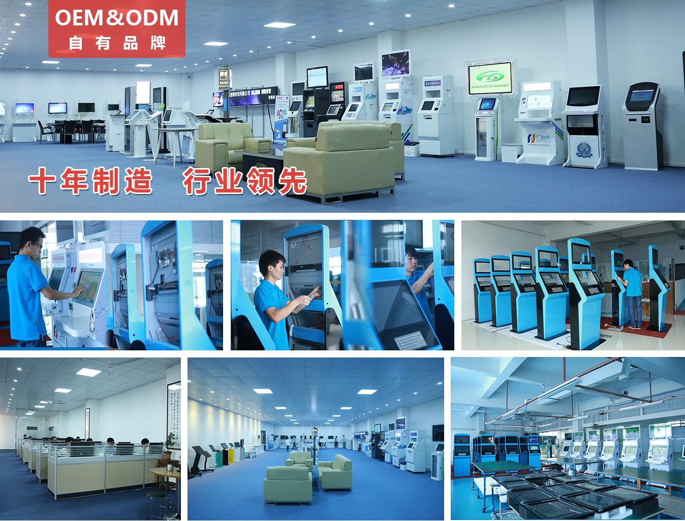 智能刷卡终端 PZ- 21.5BDT--广州磐众智能科技有限公司