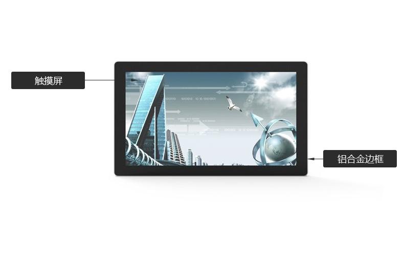 21.5寸壁挂触摸一体机PZ-21.5BDT--广州磐众智能科技有限公司