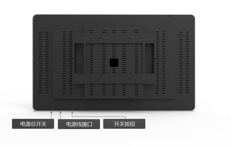 42寸壁挂触摸一体机PZ-42BHT1--广州磐众智能科技有限公司
