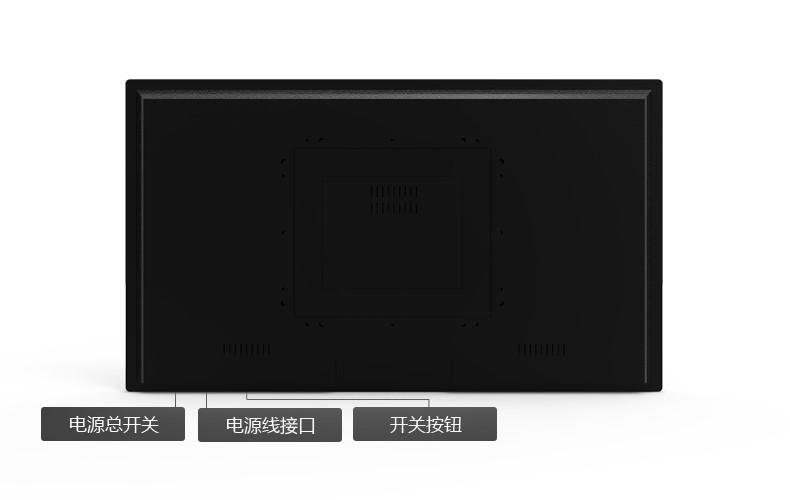 42寸壁挂触摸一体机PZ-42BHT2--广州磐众智能科技有限公司