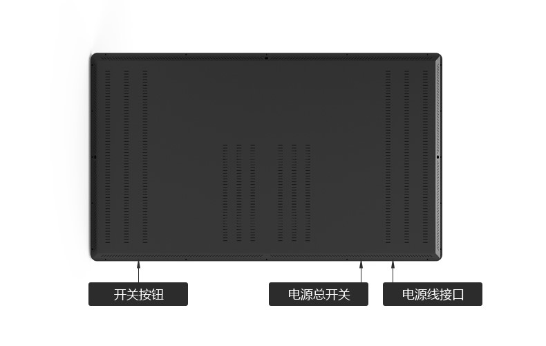 55寸壁挂触控一体机PZ-55BHT--广州磐众智能科技有限公司