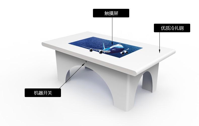 42寸桌面式触摸一体机PZ-42ZDT--广州磐众智能科技有限公司