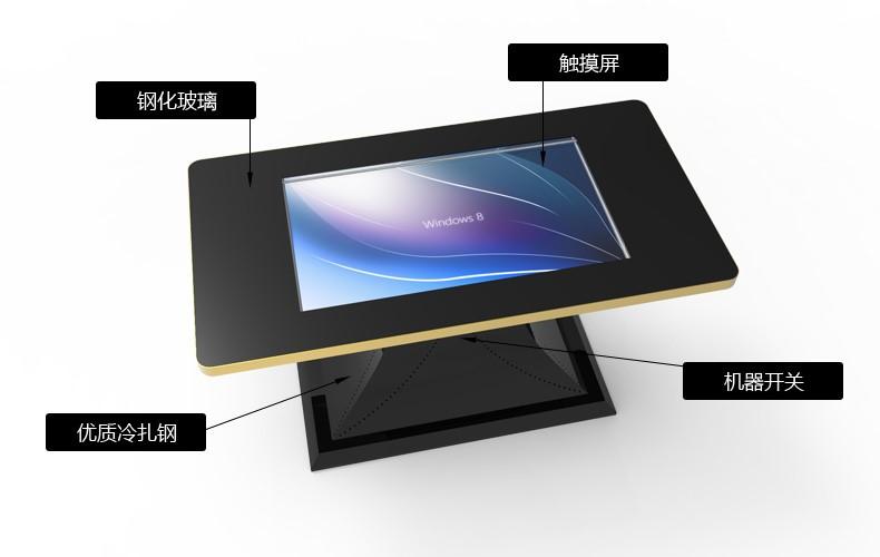 42寸互动桌面演示台/茶几一体机PZ-42ZDT1--广州磐众智能科技有限公司