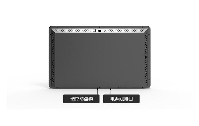 19寸壁挂横屏广告机PZ-19BE--广州磐众智能科技有限公司