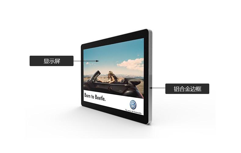22寸壁挂式广告机PZ-22BE--广州磐众智能科技有限公司