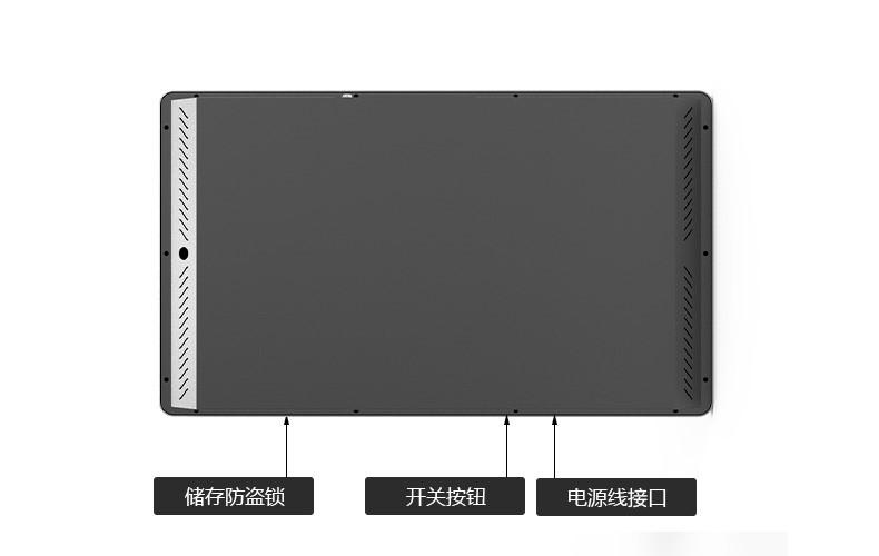 46寸壁挂式广告机PZ-46BE--广州磐众智能科技有限公司