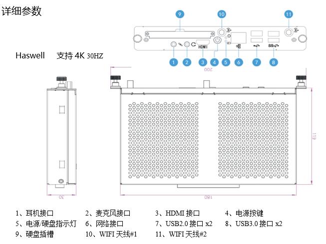 65寸壁挂触摸一体机/PZ-65BHHA--广州磐众智能科技有限公司