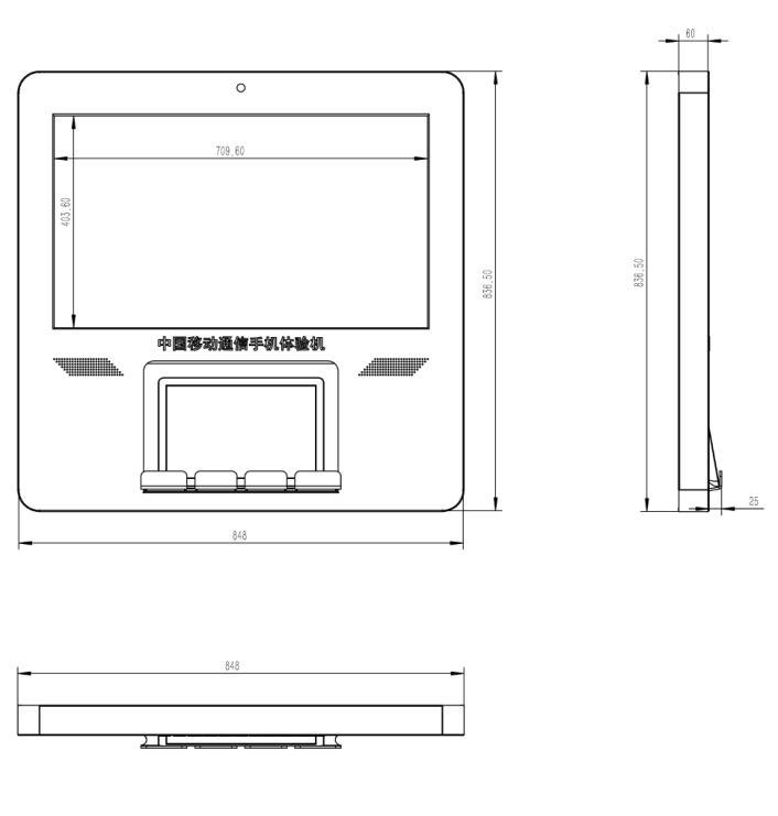 32寸壁挂触摸一体机/PZ-32BDTC--广州磐众智能科技有限公司