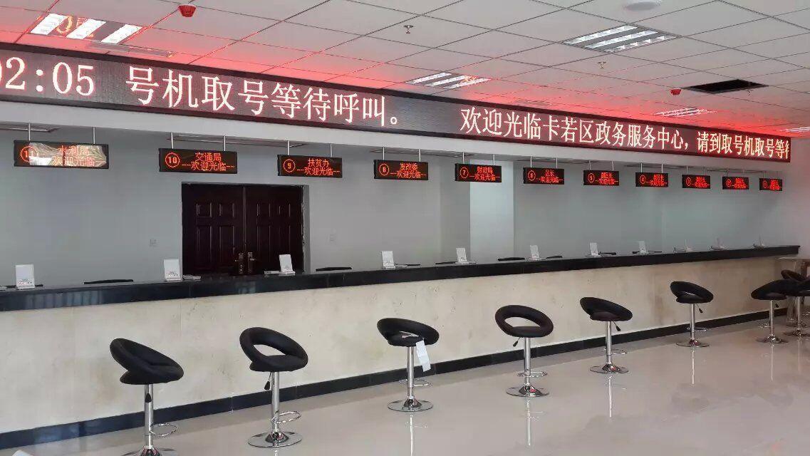 4键普及评价器--广州磐众智能科技有限公司