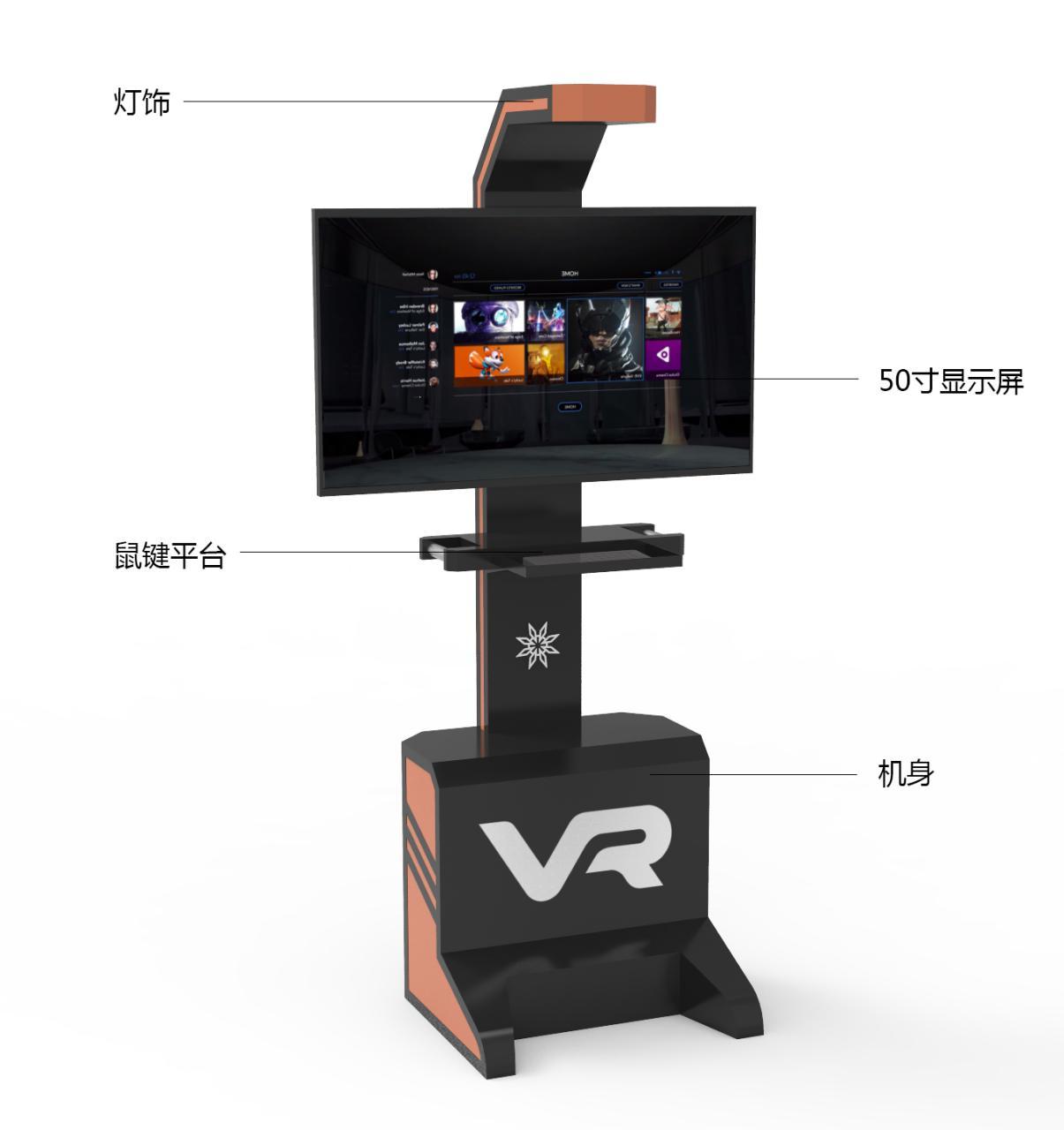 立式VR体验一体机/PZ-50BHP--广州磐众智能科技有限公司