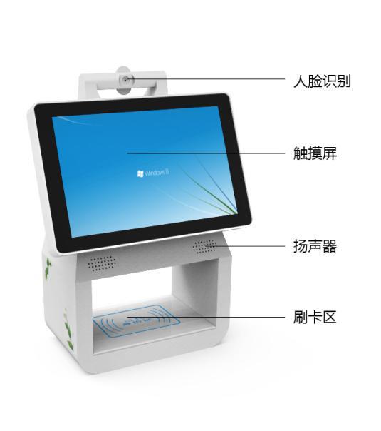 10.1寸自助验证设备/PZ-101BWI--广州磐众智能科技有限公司