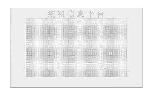 A户外P5全彩1.92米X1.12米壁挂 --广州磐众智能科技有限公司