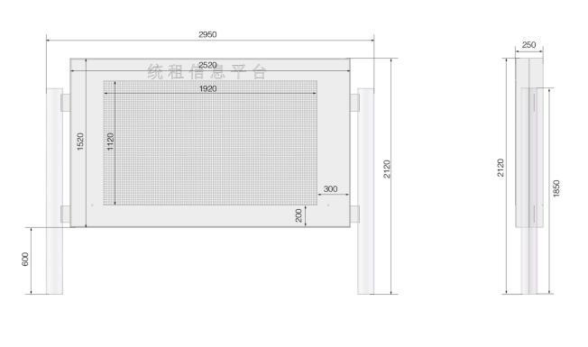 B户外P5全彩1.92米X1.12米立式--广州磐众智能科技有限公司
