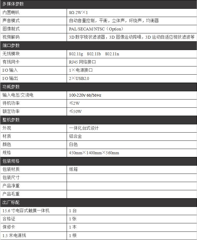 15.6寸双屏自助还书设备/PZ-156BDP-B--广州磐众智能科技有限公司