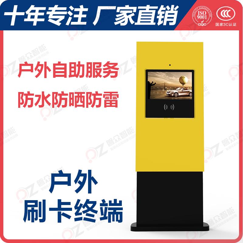 户外立式触摸一体机PZ-19BHP--广州磐众智能科技有限公司