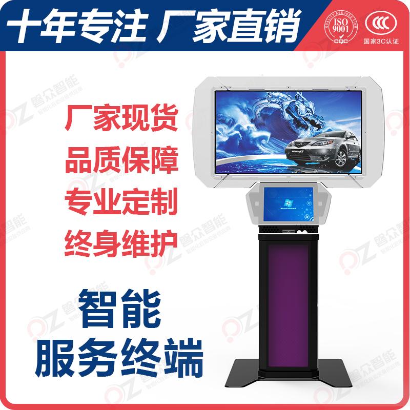 智能服务终端PZ-15BHTP/查询机/一体机--广州磐众智能科技有限公司