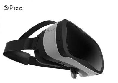 Pico VR眼镜借力VR春晚 成为除夕夜爆款产品--广州磐众智能科技有限公司