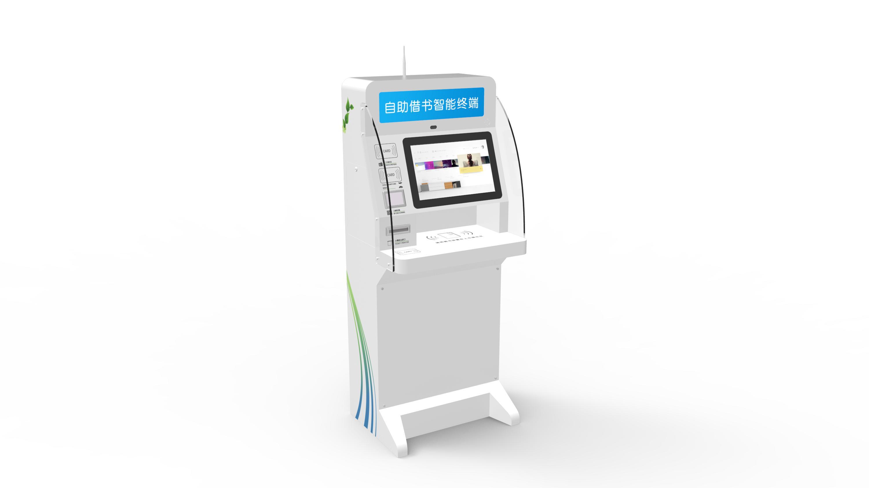 21.5寸自助还书设备/PZ-215BDP--广州磐众智能科技有限公司